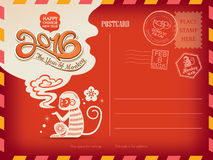 Happy Chinese New year 2016 Year of the monkey holiday postcard. Background vector illustration