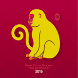 Happy Chinese New Year 2016 Year of Monkey. Oriental Happy Chinese New Year 2016 Year of Monkey Vector Design Royalty Free Stock Images