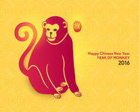 Happy Chinese New Year 2016 Year of Monkey Royalty Free Stock Image