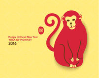 Happy Chinese New Year 2016 Year of Monkey. Oriental Happy Chinese New Year 2016 Year of Monkey Vector Design Royalty Free Stock Image