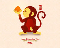 Happy Chinese New Year 2016 Year of Monkey. Oriental Happy Chinese New Year 2016 Year of Monkey Vector Design Stock Photos