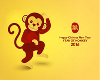 Happy Chinese New Year 2016 Year of Monkey Royalty Free Stock Photo