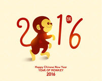 Happy Chinese New Year 2016 Year of Monkey. Oriental Happy Chinese New Year 2016 Year of Monkey Vector Design Stock Photography