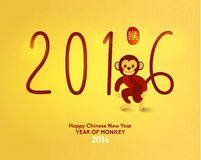 Happy Chinese New Year 2016 Year of Monkey. Oriental Happy Chinese New Year 2016 Year of Monkey Vector Design Stock Image