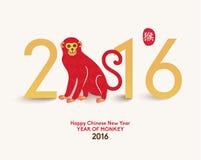 Happy Chinese New Year 2016 Year of Monkey. Oriental Happy Chinese New Year 2016 Year of Monkey Vector Design Stock Photo