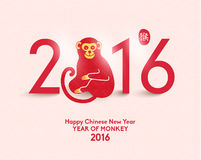 Happy Chinese New Year 2016 Year of Monkey Stock Images