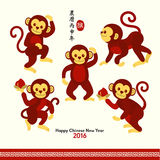Happy Chinese New Year 2016 Year of Monkey. Oriental Happy Chinese New Year 2016 Year of Monkey Vector Design Royalty Free Illustration