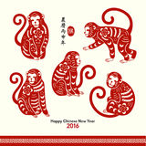 Happy Chinese New Year 2016 Year of Monkey. Oriental Happy Chinese New Year 2016 Year of Monkey Vector Design Stock Illustration