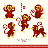 Happy Chinese New Year 2016 Year of Monkey. Oriental Happy Chinese New Year 2016 Year of Monkey Vector Design vector illustration