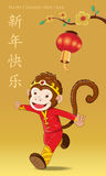 Happy Chinese New Year / Year of Monkey. Chinese Translation: Happy New Year Stock Images