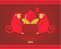 Happy Chinese New Year 2016 Year of Monkey Royalty Free Stock Photos