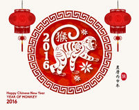 Happy Chinese New Year 2016 Year of Monkey. Vector Design Stock Images