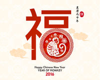 Happy Chinese New Year 2016 Year of Monkey. Vector Design stock illustration