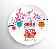 Happy Chinese New Year 2019 year of the pig. Chinese characters mean Happy New Year, wealthy, Zodiac sign for greetings card, flye. Rs, invitation, posters