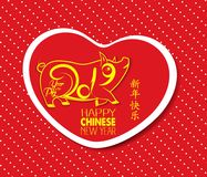 Happy Chinese New Year 2019 year of the pig. Chinese characters mean Happy New Year, wealthy, Zodiac sign for greetings card, flye Royalty Free Stock Photo