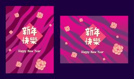 Happy chinese new year 2019, year of the pig, Chinese characters xin nian kuai le mean Happy New Year. . Happy chinese new year 2019, year of the pig vector illustration