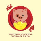 2019 Chinese New Year - Year of the pig royalty free stock images