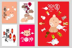 Happy Chinese new year 2019, year of the pig with cute cartoon pig and clouds. Chinese wording translation: happy Chinese new yea