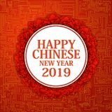 Happy Chinese New Year2019, Year of Pig greeting background vector illustration
