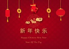 Happy Chinese New Year, 2019, year of the pig, hanging paper art, Chinese lettering characters, gold Zodiac sign for greetings. Card, invitation posters banners vector illustration