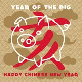Happy Chinese New Year. Year of the Pig. Pig is a Chinese zodiac symbol of 2019. Translation: year of the pig brings prosperity & good fortune. - Vector eps vector illustration