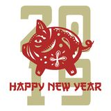 Happy Chinese New Year. Year of the Pig stock illustration