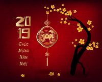 Happy Chinese New Year 2019, Year of the Pig. Lunar new year. Chinese characters mean Happy New Year royalty free illustration