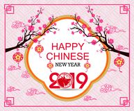 Happy Chinese New Year 2019 year of the pig. Lunar new year vector illustration