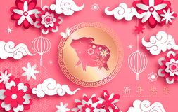 Happy Chinese New Year 2019 year of the pig paper cut style. Background for greetings card, flyers, invitation, posters. Brochure, banners, calendar stock illustration