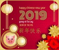 Happy Chinese New Year 2019 year of the pig paper cut style. Chinese characters mean Happy New Year, wealthy, Zodiac sign for gree. Happy Chinese New Year 2019 royalty free illustration