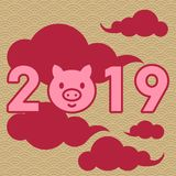 Happy Chinese New Year. Year of the Pig royalty free illustration