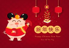 Happy Chinese New Year, 2019, Year of the pig, pig fan dance with firecracker explosion seasonal holiday celebration background stock illustration