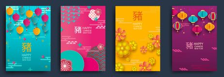 Happy chinese new year, year of the pig. Set of cards. Pig -symbol 2019 New Year. Vector vector illustration