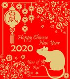 Happy Chinese New Year 2020 year of the rat decorative greeting red card with funny gold rat, flowers pattern, hanging coins and l. Happy Chinese New Year 2020 stock illustration