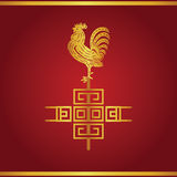 The Happy Chinese new year the year of rooster and big gold rooster vector design Royalty Free Stock Image
