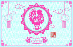 Happy Chinese New Year 2017 Year of the rooster. Decorated with. Happy Chinese New Year 2017 Year of the rooster. Silhouette of pink cock, decorated with wave Stock Photo