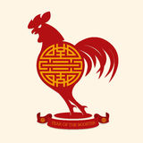 2017 Happy Chinese New Year. Year of the rooster. Red rooster in paper cut art. Vector. Illustration Stock Illustration