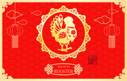 Happy Chinese New Year 2017 Year of the rooster.. Silhouette of Gold cock, decorated with red wave patterns, cloud and lanterns. Red stamp mean : all things are Royalty Free Stock Photos
