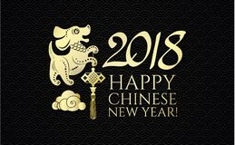 Happy Chinese New Year with Zodiac Dog, Lunar Calendar. Chinese Cute Character and 2018 Lettering. Prosperous Design.  royalty free illustration