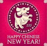 Happy Chinese New Year with Zodiac Dog, Lunar Calendar. Chinese Cute Character and 2018 Lettering. Prosperous Design.  Royalty Free Stock Photography