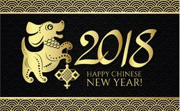 Happy Chinese New Year with Zodiac Dog, Lunar Calendar. Chinese Cute Character and 2018 Lettering. Prosperous Design.  Royalty Free Stock Photo
