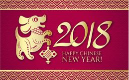 Happy Chinese New Year with Zodiac Dog, Lunar Calendar. Chinese Cute Character and 2018 Lettering. Prosperous Design.  Royalty Free Stock Photos