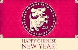 Happy Chinese New Year with Zodiac Dog, Lunar Calendar. Chinese Cute Character and 2018 Lettering. Prosperous Design.  Stock Image