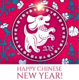 Happy Chinese New Year with Zodiac Dog, Lunar Calendar. Chinese Cute Character and 2018 Lettering. Prosperous Design.  Royalty Free Stock Images