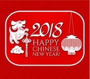 Happy Chinese New Year with Zodiac Dog and Shining Lanterns. Lunar Calendar. Chinese Cute Character and 2018 Lettering Stock Photo