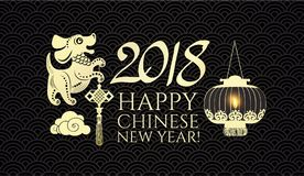 Happy Chinese New Year with Zodiac Dog and Shining Lanterns. Lunar Calendar. Chinese Cute Character and 2018 Lettering Stock Images
