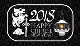 Happy Chinese New Year with Zodiac Dog and Shining Lanterns. Lunar Calendar. Chinese Cute Character and 2018 Lettering Stock Photography