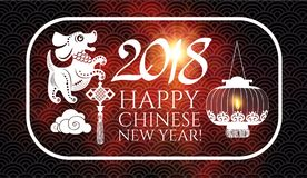 Happy Chinese New Year with Zodiac Dog and Shining Lanterns. Lunar Calendar. Chinese Cute Character and 2018 Lettering Royalty Free Stock Photo
