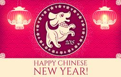 Happy Chinese New Year with Zodiac Dog and Shining Lanterns. Lunar Calendar. Chinese Cute Character and 2018 Lettering Royalty Free Stock Images