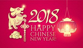 Happy Chinese New Year with Zodiac Dog and Shining Lanterns. Lunar Calendar. Chinese Cute Character and 2018 Lettering Royalty Free Stock Photos
